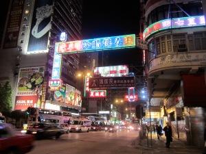 Nathan Rd., Hong Kong